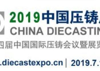 china-diecasting-2019