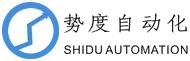 Shidu Automation
